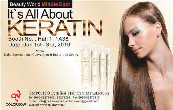all-about-keratin-hair-treatment