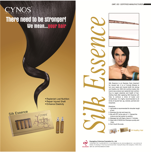 cynos-launch-silk-essence