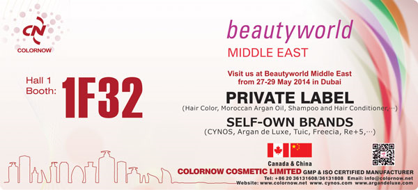 2014-beautyworld-middle-east-invitation