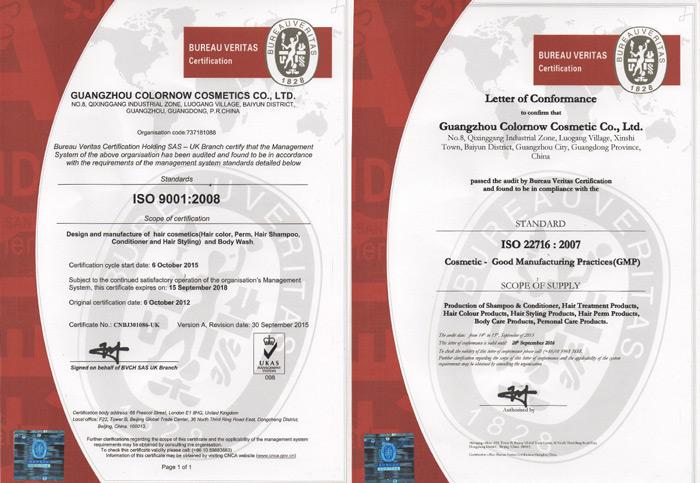 info-certification